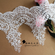 Wedding Dress Sequin African Lace Guipure Applique Cord Accessory Embroidered Fabric Sew Cloth Veil Flower Hair Trim White 24CM(China)
