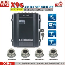 cctv dvr 4ch GPS tracking bus dvr car CCTV SD card hdd MDVR with wifi and GPS for all vehicles,X9s(GPS&WIFI)