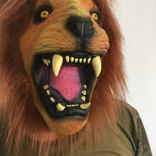 Halloween Funny Cosplay Lion Head Creepy Full Face Mask Latex Horror Animal Masks Masquerade Emoji Party Lion Face Adult Mask(China)