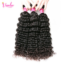 Vanlov Malaysian Deep Wave Human Hair Bundles Natural Hair Extension Non Remy Hair Weaving Can Buy 3 or 4 Bundles Free Shipping