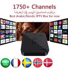 Buy Arabic IPTV GOTiT S905 4K Android TV Box with1950+Russian Europe African Gremany Greece Russian Turkey Kurdish Persian PayTV&VOD for $89.64 in AliExpress store