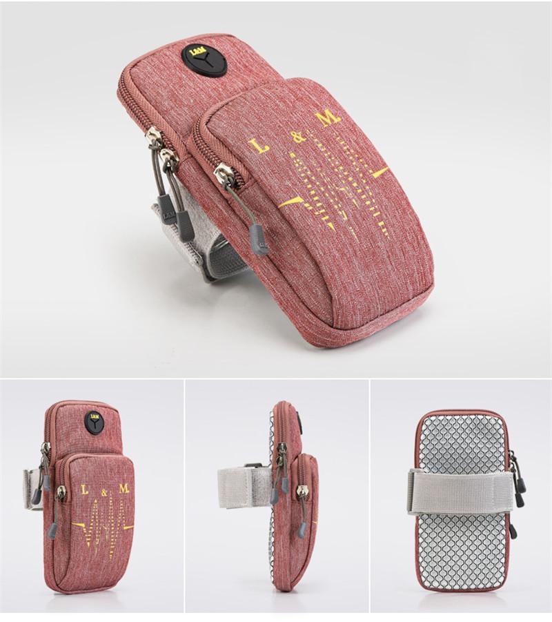 Universal Gym Sport Phone Armband