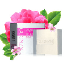 CUCNZN The activity of enzyme crystal whitening body whitening soap to privates areola fade melanin pink labia(China)