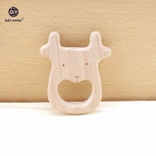 Let's make Baby Beech Wooden Cattle Head 10pc Baby Crib Toy Teething Accessories DIY Making Wooden Pendant Teething Charms(China)