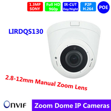 IP Camera  POE 1.3MP 960P SONY IMX225 Low Illumination indoor room dome vandalproof 2.8-12mm len Night Vision video surveillance