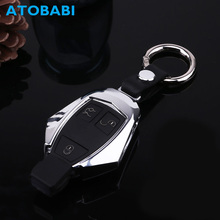ATOBABI 3 Buttons Zinc Alloy Metal Car Key Case Remote Cover Smart Key Chain Keychain Holder Pouch Bag Mercedes Benz C Class
