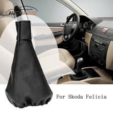 Gear Shift Knob Stick Gaiter Boot Leather Dust Cover Replacement for Skoda Felicia(China)