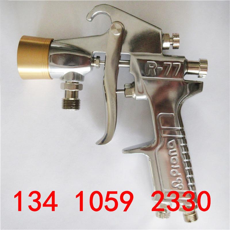 Granite spray gun