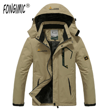 FONGIMIC  Man's Pizex Waterproof Windproof  Thick Keep Warm Jacket Clothes Men Pizex Solid Color Jackets Men Tops Large Size
