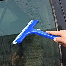 1Pcs Car Window Wash Cleaner Plastic Cleaning Tool Water Wiper Snow Shovel Tool Auto Car Vehicle Fashion Useful Ice Remove Tool(China)