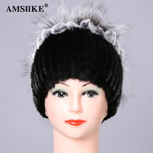 AMSIIKE Women Hat Winter Natural Mink Cap With Rex Rabbit Fur Knitted hat Flower Heart-Shaped pattern wool lining Beanie DM2084(China)