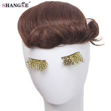 SHANGKE Short Curly Hair Bangs Natural Fake Hair Pieces Heat Resistant Synthetic Hair Women Hairstyles 4 Colors Available(China)