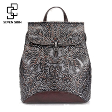 Famous Brand Women Floral Printing Backpack Genuine Leather Women Bags Vintage Design Men Small Laptop Backpacks mochila escolar(China)