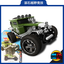 The new 2016 hot wheels hot little sports car purple rock cross-country car model alloy car 017 toys for children