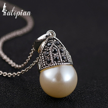 Iutopian 2016 New Arrival Vintage Simulated Pearl Pendant Necklace Top Quality Retro Jewelry Gift Anti Allergy #RG77442(China)