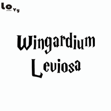 Classic Movie Harry Potter Wall Sticker Wingardium Leviosa Vinyl Wall Decal for Kids Room Home Decor