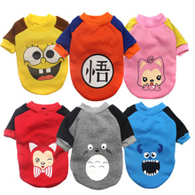 Pet Dog Clothes for Dogs Costume Goods  Pet Puppy Coats Jackets Pet Clothes for Chihuahua York Ropa Para Perros XS-XXL 32