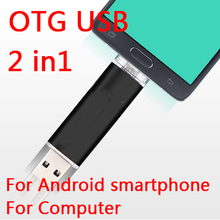 New OTG Smartphone 8GB 16GB 32GB USB Flash Drive, 64GB Mobile Phone Usb Memory, Cell Phone Pendrive, Usb Stick Mini Key Gift 1TB(China)