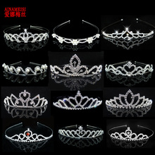 AINAMEISI 공주 Crystal 왕관 및 크라운의 머리띠 Kid Girls Love Bridal Prom Crown 웨딩 자 Accessiories Hair 보석(China)