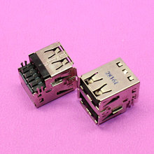 YuXi Brand New 17*14*13mm Female Double USB Connectors, Commonly used in PC(China)