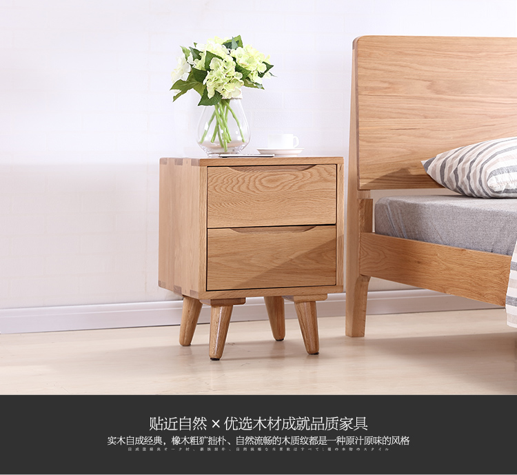 Cherry Blossom Double Draw Bedside Cabinet_10.jpg