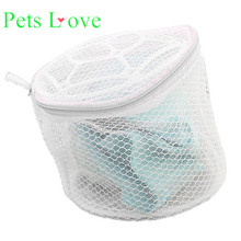 lovely pet New Lingerie Underwear Bra Sock Laundry Washing Aid Net Mesh Zip Bag Rose 922