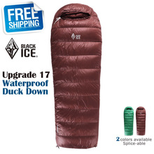 Black Ice UPGRADE 17 E400 Single Green/Brown Envelope Splice Goose Down Ultra-light Outdoor Sleeping Bag with Carrying Bag(China)