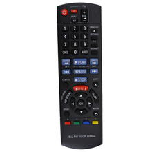 FOR DVD/Blu-ray/VCR Remote Control for Panasonic N2QAYB000867 and DMP-BD89 BD79 Blue-ray Player Replacement Remote Control(China)
