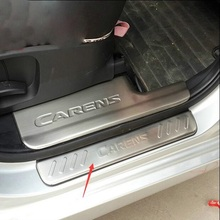 For KIA Carens 2013 2014 2015 Car styling Free Shipping Stainless steel door sill Scuff Plate Car accessories