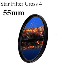 55mm Lens Star Filter Cross 4 4x 4pt Point for Sony Alpha A35 A37 A55 A57 A65 A290 A580 A200 A450 A330 HX300 1pcs