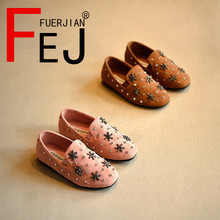 Kids Shoes 2017 FUERJIAN Spring New Crystal Single Shoes For Girls Non-slip Casual Fashion Children Princess Shoes