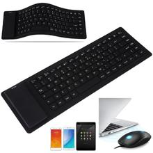 Portable Wireless Keyboard with Bluetooth Soft Silicone Folding Gaming Keyboard 88 Keys Silent Bluetooth For Gamer(China)