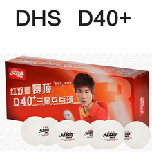 NEW DHS D40+ Tournament Use 3 Star D40+ New Material Seamed PP Ball Table Tennis ball / ping pong ball 10pcs/pack(China)