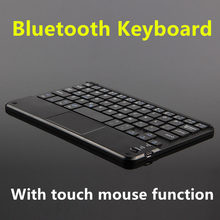 Bluetooth Keyboard For Huawei Lenovo Asus Tablet PC Wireless keyboard Android Windows Touch Pad Ultrathin TV Notebook 8inch Case