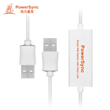 High Speed USB PC To PC Online Share Sync Link Net Direct Data File Transfer Cable Easy Copy Between 2 Computers