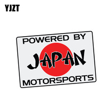 Car Sticker Jdm Decal MOTORSPORTS JAPAN YJZT Powered By 6-2260