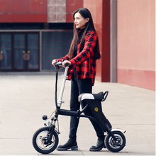 Folding electric bike 12 inch tires lithium battery scooter Mini folding small electric bicycle Lightweight folding hoverboard