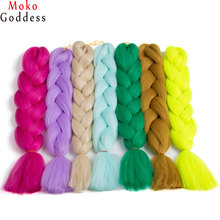 Ali MoKoGoddess 29 Signle Colors To Choose Synthetic Kanekalon Hair 24 Inch 100g/piece Jumbo Braid Hair Extensions