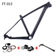 "Buy China Factory Cheap Carbon Frame MTB 27.5er/29er Disc 3k Glossy 17"" 19"" 29er Bike 2 Years Warranty for $375.00 in AliExpress store"