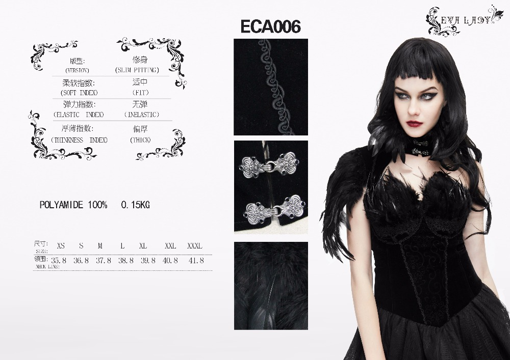 ECA006 size chart