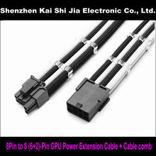 "12"" Single Sleeved Black & White PCI-E GPU 8 Pin to 6+2 Pin PCI-E Power Extension Cable + 2PCS Cable Comb(China)"