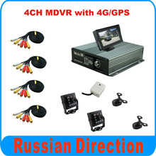 Russia Car Camera DVR Kit 4CH D1 Mobile DVR For Taxi Bus Train Truck DVR Used Support VGA Output