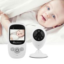 Audio Video Baby Monitor Wireless Digital Camera Night Vision Safety Viewer(China)