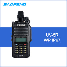 BAOFENG UV-5R WP IP67 Waterproof Transceiver 2-way Radio UV5R WP Walkie Talkie LCD Receiver DTMF Encode Emergency Alarm VOX(China)