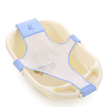 Buy Infant Security Support Baby Shower Net Bathing Newborn Baby Bath Tub Seat Adjustable Safety Baby Bathtub Rings Baby Bath Net for $5.80 in AliExpress store