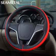 Car Steering Wheel Cover Leather Micro Fiber 38cm DIY Steering-wheel Covers Universal Needles Thread Car-covers Auto Accessories(China)