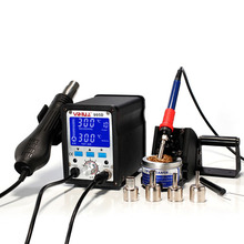 995D 220V/110V Hot Air Gun And Soldering Iron 2 in 1 High precision Rework Station Welding Repair DIY Tool SMD IC Circuit Board(China)