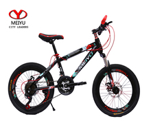 MEIYU boy girl 20 inch children mountain bike 21/24/27 double disc brakes high carbon steel student car