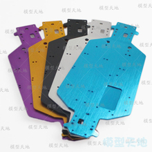 HSP 04001 03601 Aluminum Alloy Metal Chassis 1/10 Upgrade Parts For Buggy Monster Bigfoot Truck 94107 94170 94118 94111(China)
