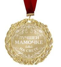 Russian market russia medal design promotional gift for mom.metal crafts souvenirs set professional gift design customized(China)